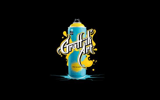 graff-ik-art-2016-preview2