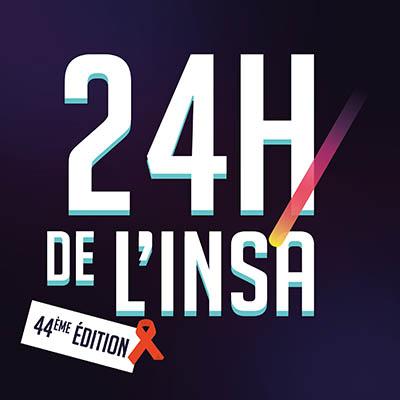 24h-Insa-2018