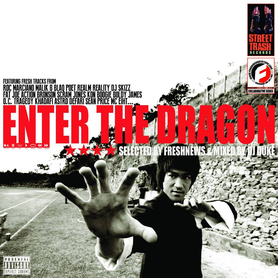 Dj-Duke-Enter-the-dragon