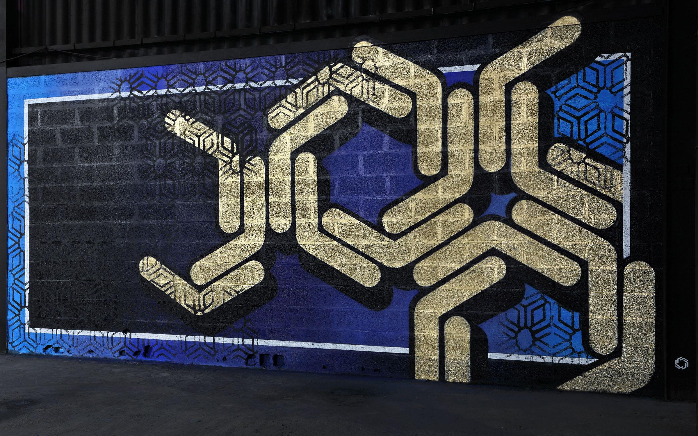 LHH-Peinture-Fraiche-Festival-2020-Erell